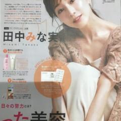 飲むスキンケア CRYSTAL TOMATO (クリスタルトマト)|東郷美容形成外科 福岡