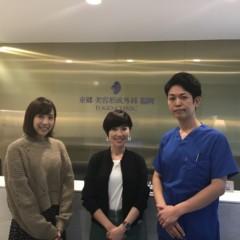 11/2(土)テレビ九州にて当院の紹介がされます。深夜0:55~1:25放送|東郷美容形成外科 福岡