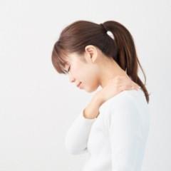 博多でつらい肩こり解消 ボトックス注射|東郷美容形成外科