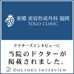 Drsインタビューに掲載されました。