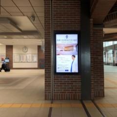 JR小倉駅・JR久留米駅改札前のデジタル掲示板 掲載