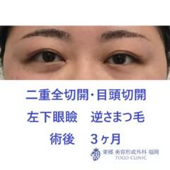 web_54914